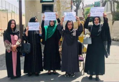 Fatima Alavy & Aktivistinnen aus Afghanistan