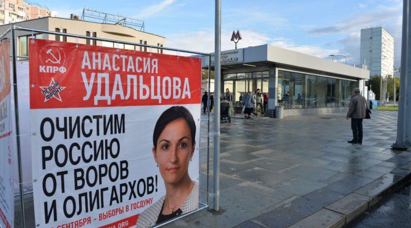 Deutsche Medien lüften den Schleier über russische Kommunisten